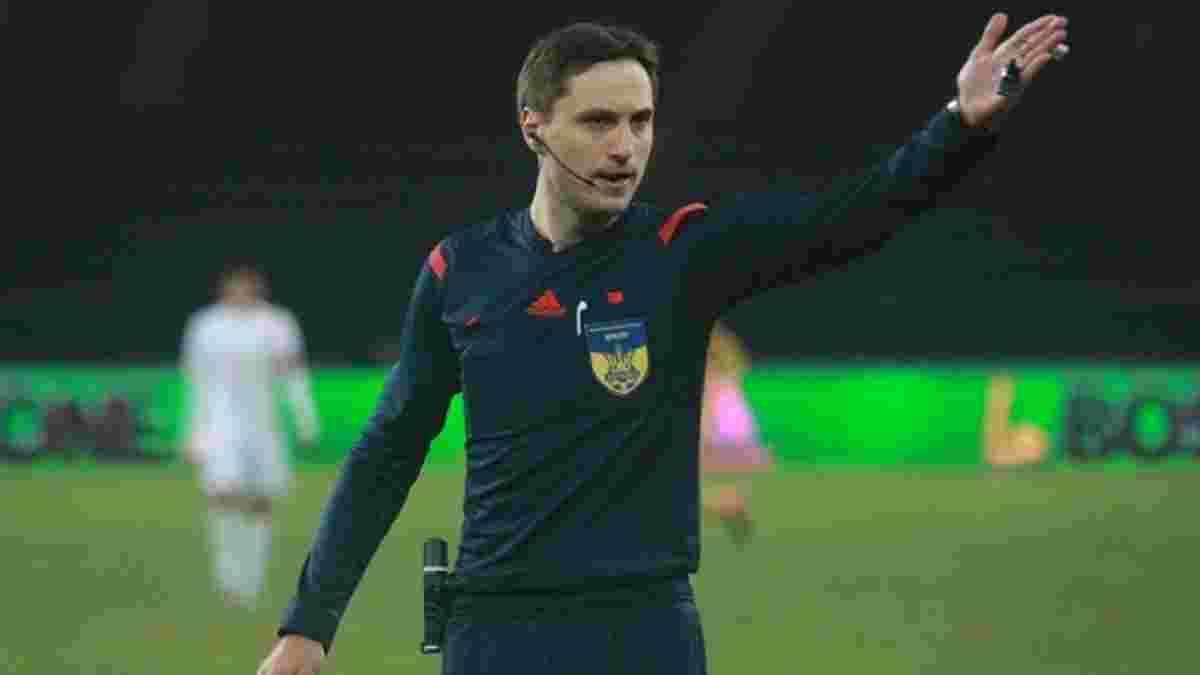 Рябоконь – о судействе в Кубке Украины: От этого арбитра я никогда ничего хорошего не ожидал