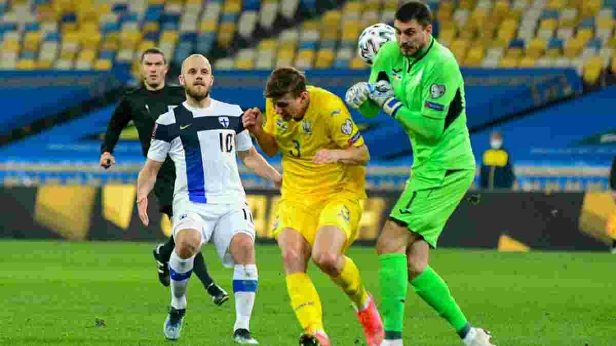 ЧС-2022: фанати збірної України зможуть підтримати команду у ключовому матчі кваліфікації