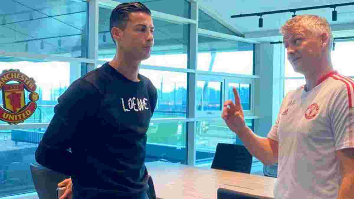 Роналду возглавит Манчестер Юнайтед, – экс-тренер АПЛ