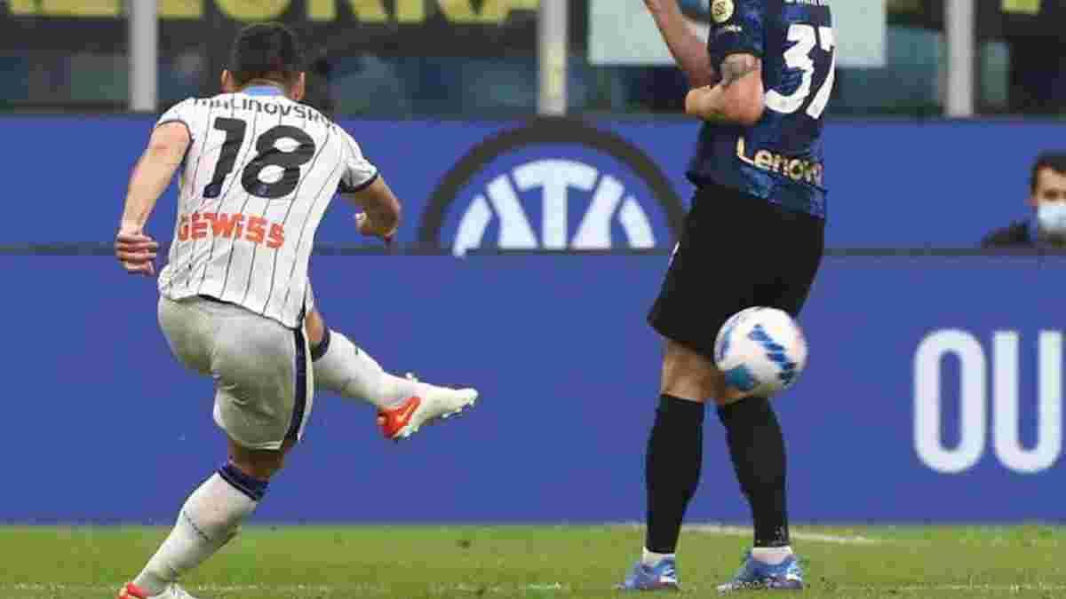 Гол Малиновского в видеообзоре феерического матча Интер – Аталанта – 2:2