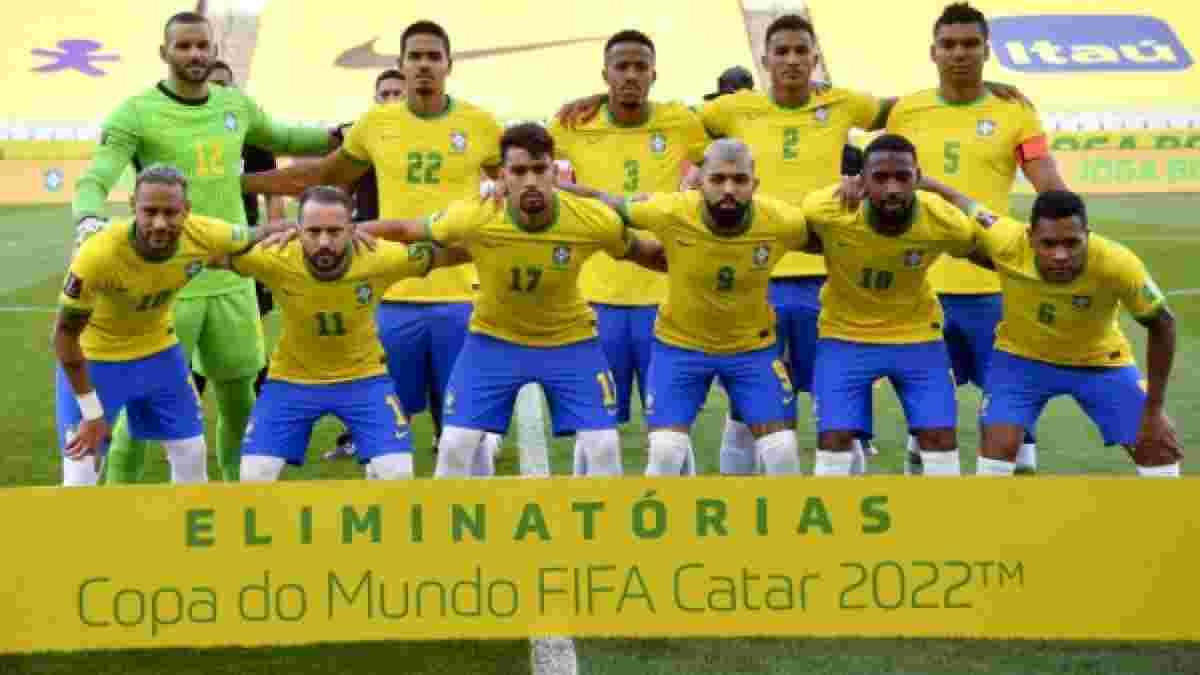 Бразилія визначилась із заявкою на матчі відбору до ЧС-2022