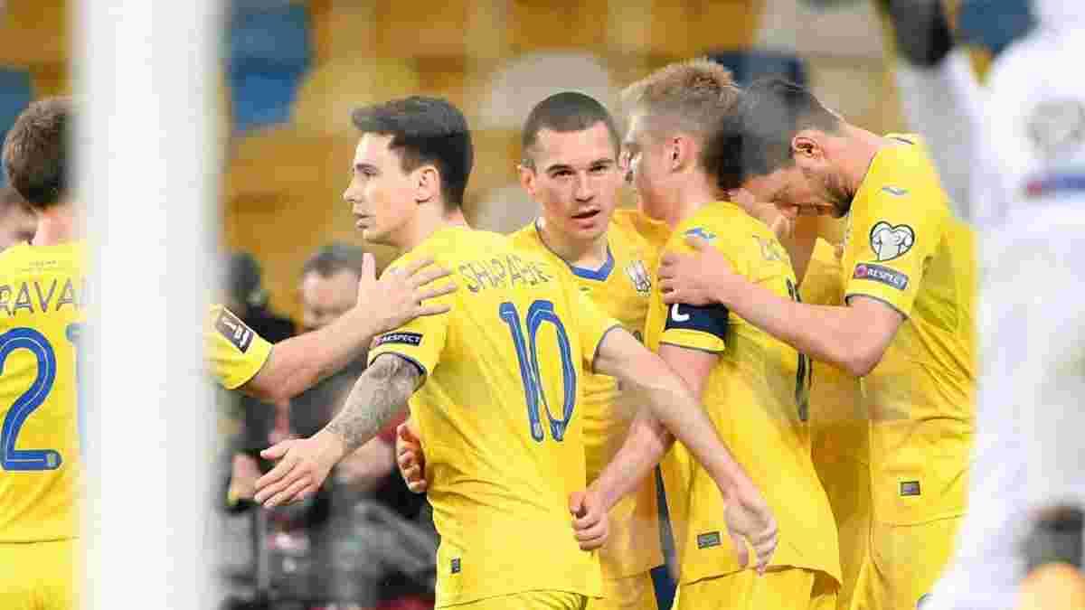 Украина – Босния и Герцеговина: продажа билетов на поединок во Львове приостановлена