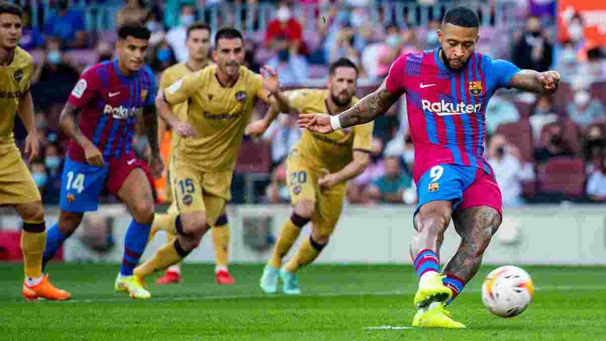 Барселона розгромила Леванте і увірвалась у топ-5 Ла Ліги – феєричний Депай і казкове повернення Фаті