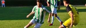 Вторая лига: Карпаты Галич спаслись в матче с Черниговом, Левый берег и Металлург рвутся в высший дивизион