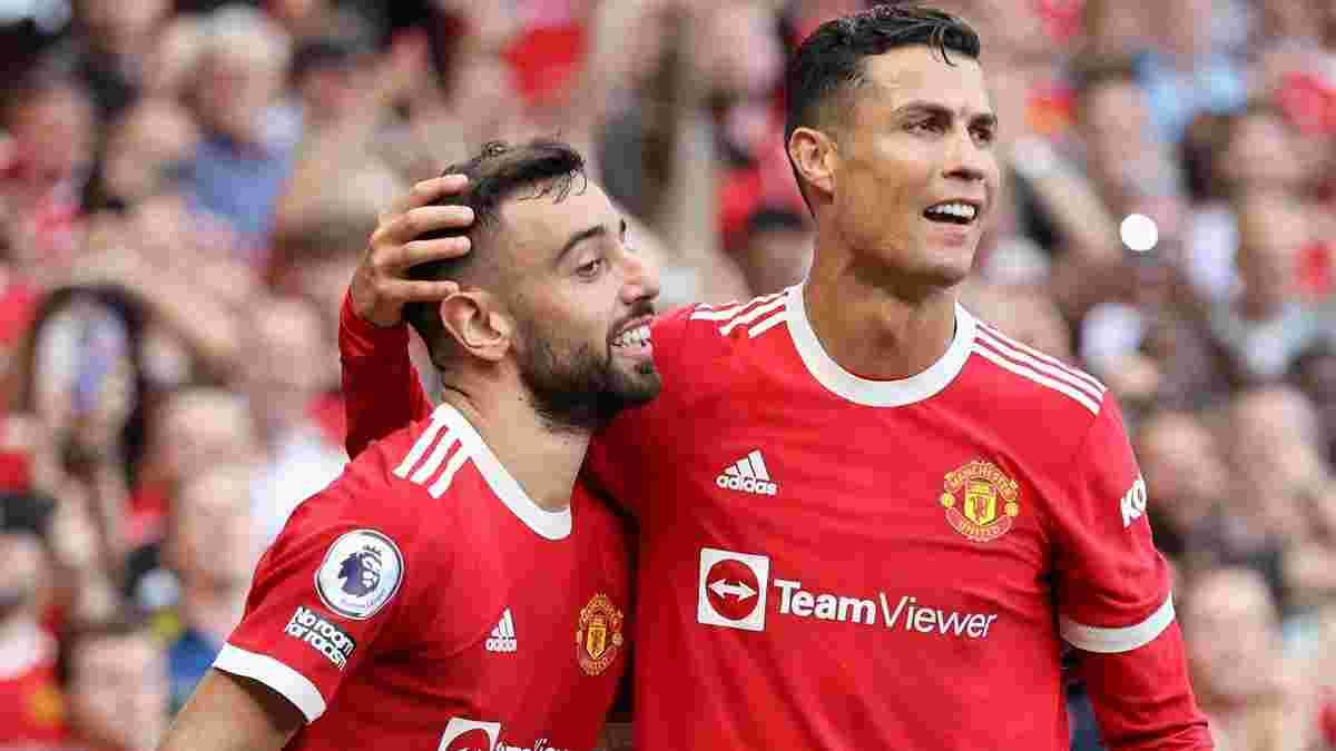 """""""Вони маскують те, що гра – лайно"""": Роналду і Фернандешу дісталося від легенди МЮ за реакцію на поразку від Астон Вілли"""