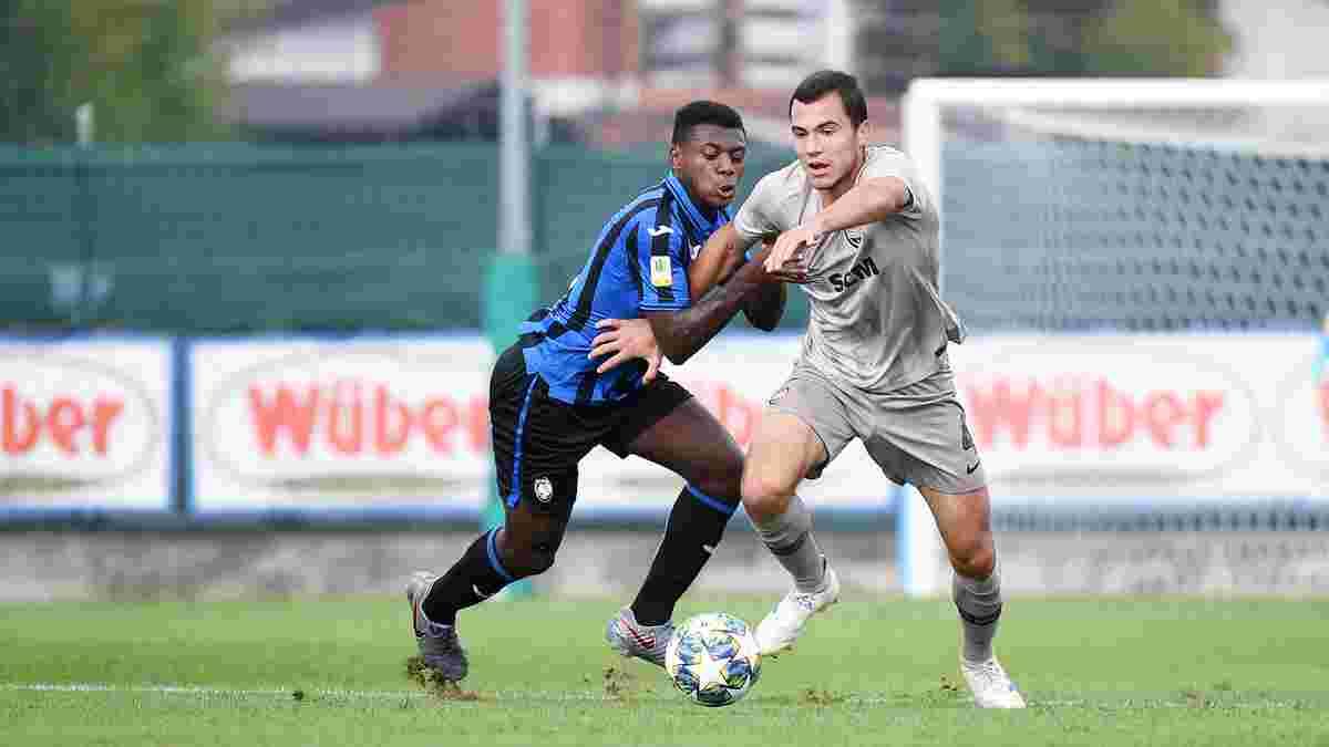 Шахтар U-19 – Інтер U-19: онлайн-трансляція матчу Юнацької ліги УЄФА