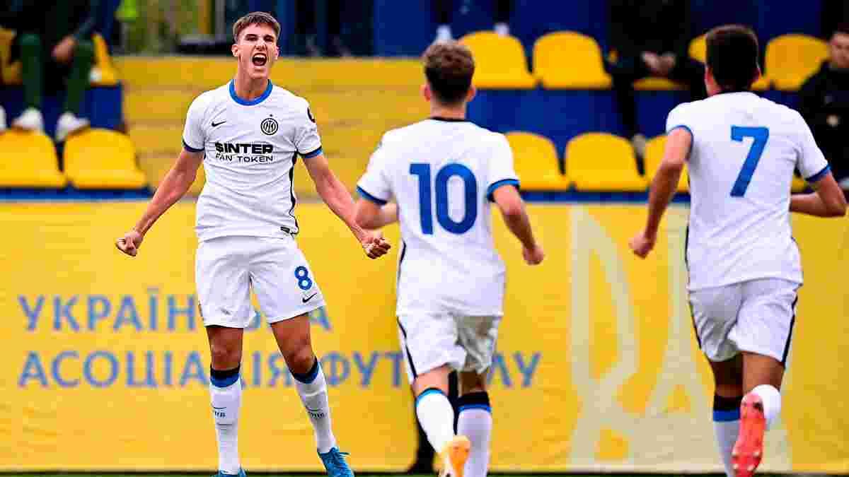 """Интер U-19 победил Шахтер в Юношеской лиге УЕФА – """"горняки"""" получили ценный опыт, но проявили национальную проблему"""