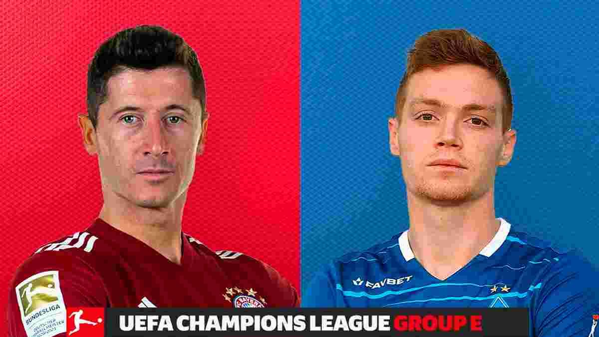 Бавария – Динамо: анонс матча Лиги чемпионов