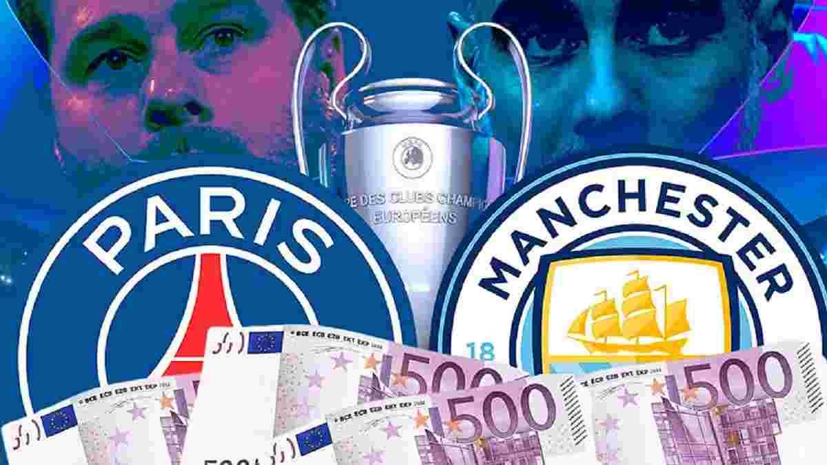 ПСЖ – Манчестер Сіті: Мессі та Гвардіола зустрінуться в найдорожчому матчі світу