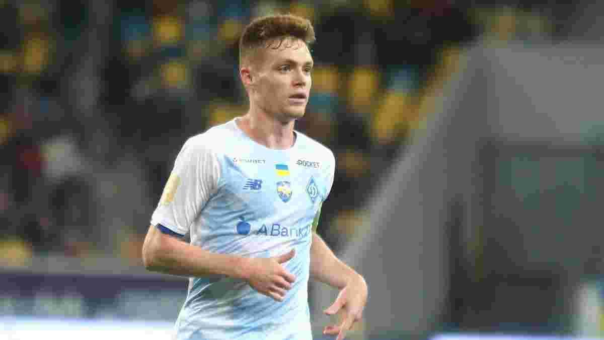 Циганков озвучив головне завдання Динамо у матчі проти Баварії