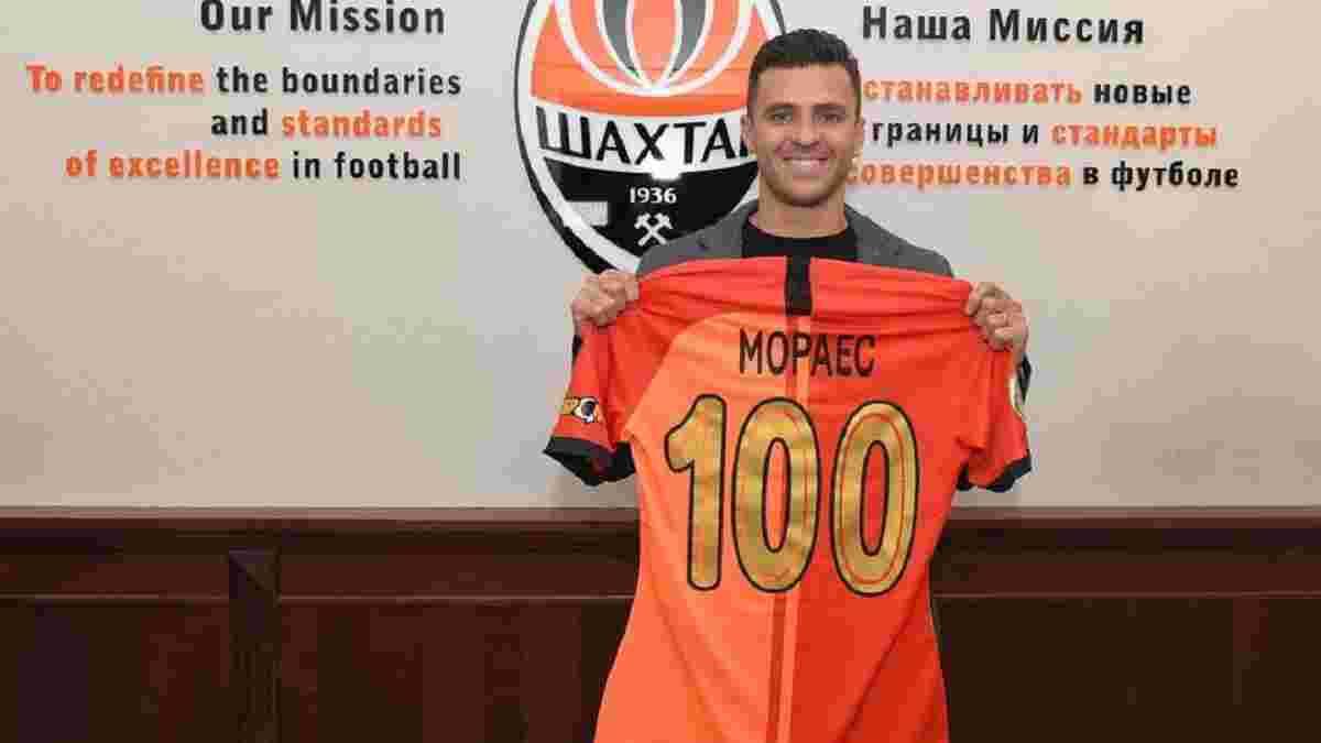 Мораес возвращается в Украину после реабилитации в Бразилии