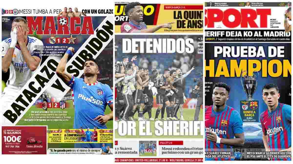 """""""Розстріляні шерифом"""" і """"Добровільне приниження"""": іспанська преса називає винних у сенсаційній перемозі Вернидуба"""