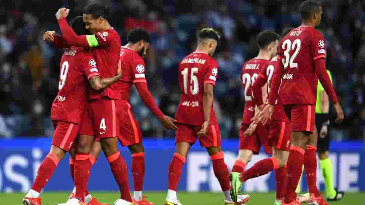 Порту – Ливерпуль – 1:5 – видео голов и обзор матча
