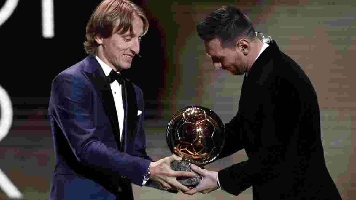 """""""Золотий м'яч-2021"""": названа дата церемонії нагородження"""