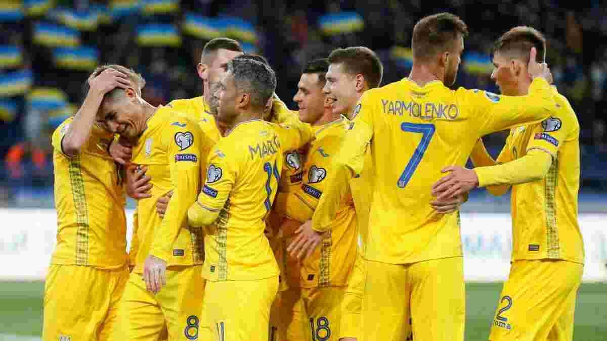 Україна – Боснія і Герцеговина: рішення щодо допуску фанатів на матч відбору до ЧС-2022 очікується 1 жовтня