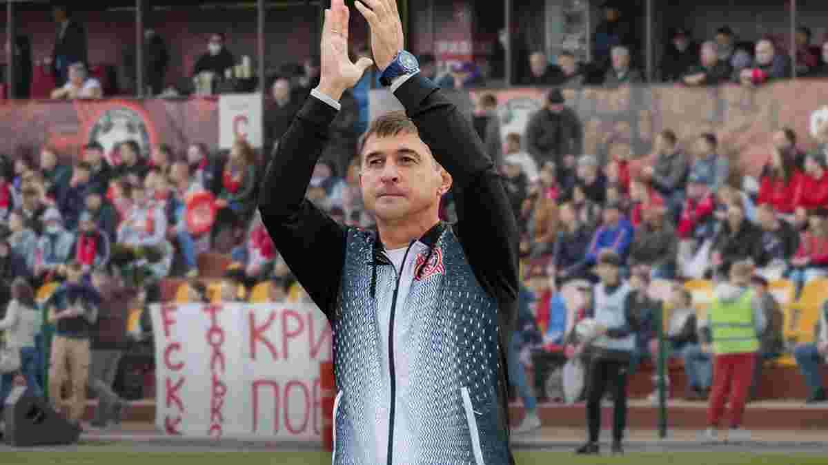 Кривбасс официально остался без главного тренера