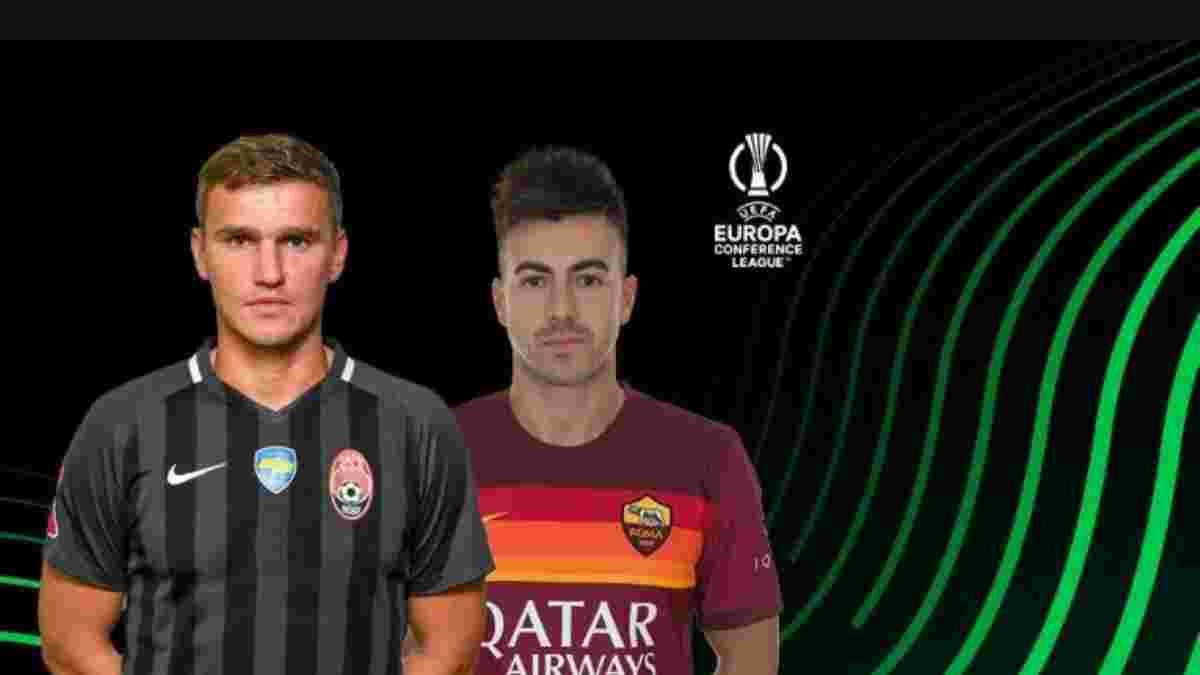 Заря – Рома: онлайн-трансляция матча Лиги конференций – Моуринью оставил в запасе главного обидчика украинцев