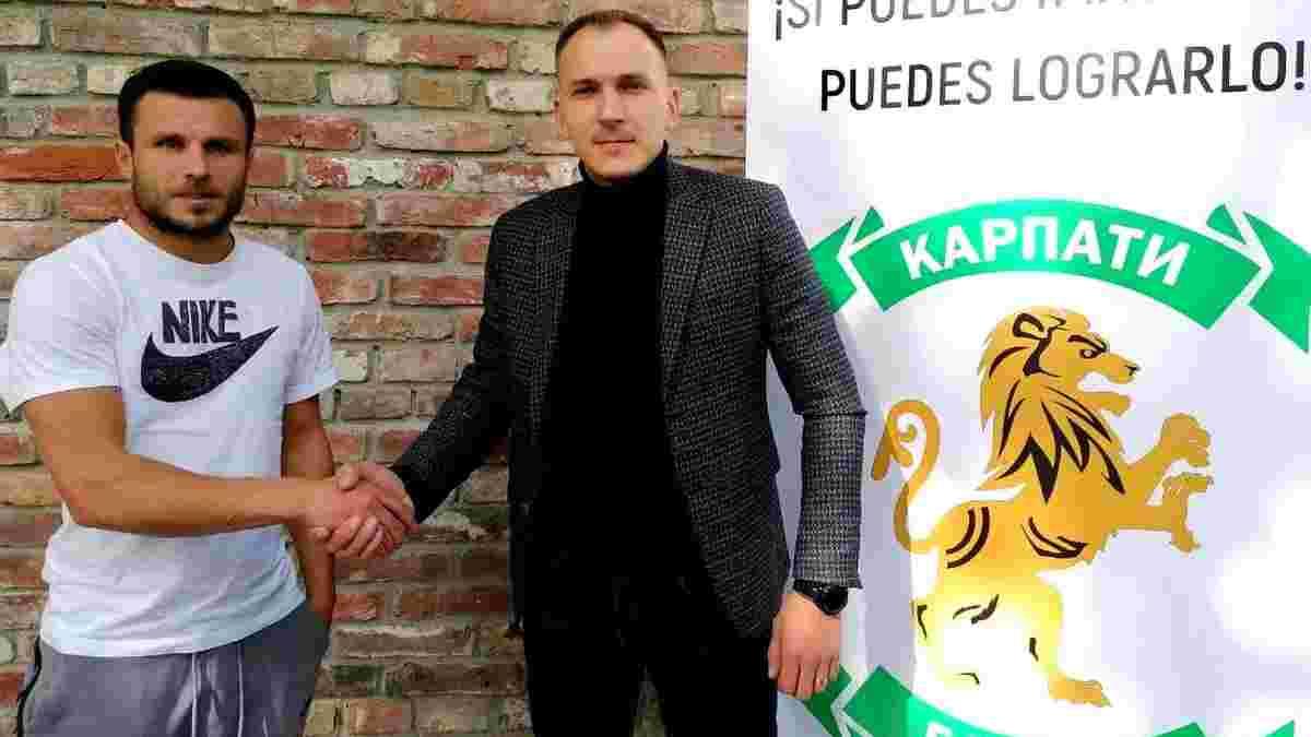 Ощипко увійшов до тренерського штабу галицьких Карпат