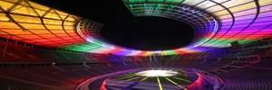 Евро-2024: официально представлены логотип и слоган турнира