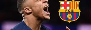 Барселона зазіхає на Мбаппе – 90 мільйонів мають допомогти зірці відректись від мрії