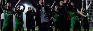 Панєнка, яка затьмарила гол-шедевр Мессі – курйозне відео з Кубка Англії