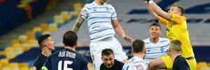 Динамо – СК Днепр-1: матч снова официально перенесен