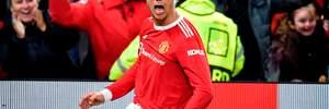 """""""Вам не соромно?"""" – як Роналду мотивував гравців Манчестер Юнайтед на камбек у матчі з Аталантою"""