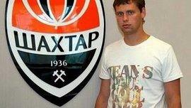 """Рибка став гравцем """"Шахтаря"""". Офіційно"""