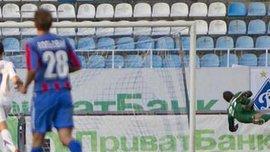 Ионуц Мазилу - автора самого красивого мяча 1-го тура УПЛ