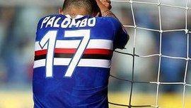 """""""Сампдория"""" готова продать Паломбо"""