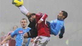 """""""Милан"""" в четвертьфинале. ВИДЕО"""
