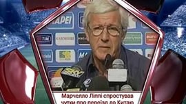"""Дайджест: Ярмоленко не продается, """"Рома"""" договаривается за Сиссоко"""