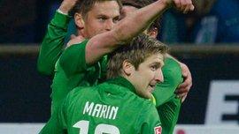 15 голов в четырех матчах 33 тура Бундеслиги. ВИДЕО