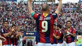 Проводи ді Вайо. Результати матчів неділі 37 туру Серії А. ВІДЕО