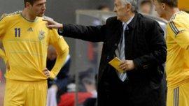 Кого викликав Фоменко на матчі зі збірними Польщі та Молдови