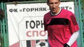 Як у воротаря Першої ліги України супергол поцупили. ВІДЕО