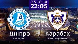 """Матч дня: """"Днепр"""" - """"Карабах"""" - за первой победой в группе"""