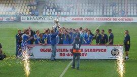 Кобін асистує, але Кубок їде у Борисов (ВІДЕО)