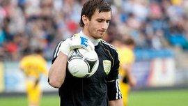 Український воротар змінює Лігу Європи на другий український дивізіон