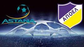 Астана - АПОЭЛ - первый гол плей-офф ЛЧ (ВИДЕО)