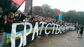Як фани збірних України й Білорусі співають пісню про Путіна (ВІДЕО)