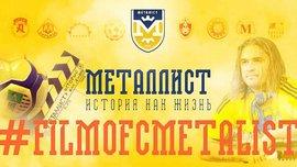 """Ультрас собственными силами сняли фильм о """"Металлисте"""""""