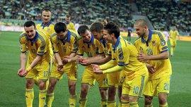 Украина должна выйти на Евро-2016: что думают букмекеры о парах плей-офф