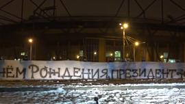 """Фанати """"Металіста"""" привітали Ярославського закликом повернутись (ВІДЕО)"""