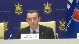 Проводы национальной сборной на Евро-2016 пройдут в Киеве