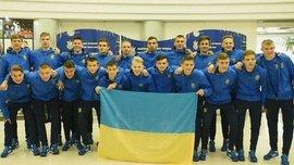 Україна U-17 стартує на Євро-2016: трансляції і склад