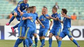 Україна U-17 стартувала з драматичної нічиєї проти Німеччини на Євро-2016