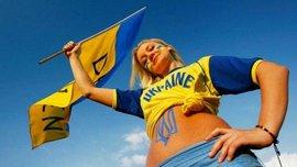 Краматорск оказался среди городов, где будет фан-зона Украины на Евро-2016