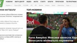 """4 нововведения для болельщиков от """"Футбол 24"""""""