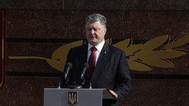 Порошенко підтримав збірну України, розмістивши у соцмережі патріотичне відео